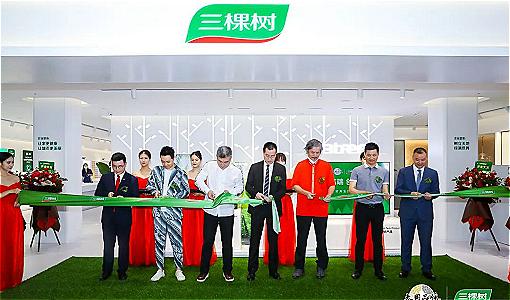 聚力高端,创享未来 | 三棵树上海旗舰店开业庆典暨高端产品发布会隆重举行