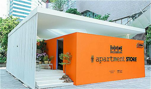 """家居&设计丨三棵树快闪创意空间—""""城市野餐""""圆满落幕"""